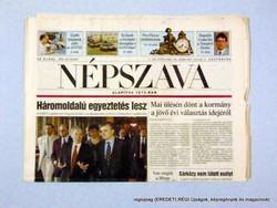 1997 július 3  /  NÉPSZAVA  /  SZÜLETÉSNAPRA! EREDETI NAPILAP! Szs.:  13847