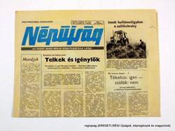 1983 november 20  /  NÉPÚJSÁG  /  SZÜLETÉSNAPRA! E R E D E T I, R É G I Újság Szs.:  12692