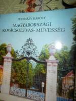 Magyarországi kovácsoltvas-művesség