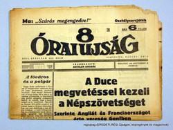 A Duce megvetéssel kezeli a Népszövetséget  /  8 Órai Ujság  /  Szs.:  4162