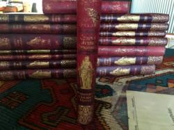 Corpus Juri Hungarici milleneumi dísz- kiadás Werbőczy Hármaskönyvével 16 kötete egyben