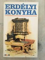 Erdélyi konyha - Szász Mártonné - 1991 szakácskönyv