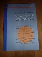 Új magyar szignótár - szerzők: Don-Lovas-Pogány, vadonatúj. 2. javított kiadás