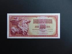 100 dinár 1981 Jugoszlávia Hajtatlan bankjegy