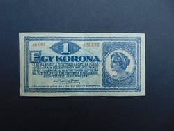 1 korona 1920 aa 001 Szép bankjegy