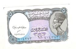 5 piaszter 1999 Egyiptom UNC