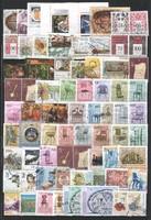 72 Különféle Magyar 0032     53,10 Euró