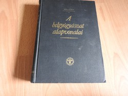 Magyar Imre · Petrányi Gyula A belgyógyászat alapvonalai