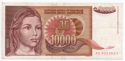 Jugoszlávia 10000 jugoszláv Dínár, 1992