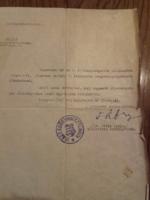 Kinevezés és értesítés letartóztatóintézeti alezredessé 1947.