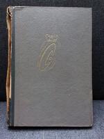 Upton Sinclair: A tragacskirály (1944 első kiadás)