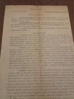 Fegyelmi határozat a  BV. intézetben elkövetett bűneset nyomozása után 1947.
