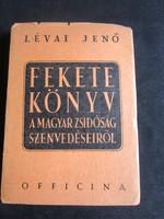 LÉVAI JENŐ : FEKETE KÖNYV A MAGYAR ZSIDÓSÁG SZENVEDÉSEIRŐL 1946 JUDAIKA JUDAICA