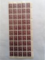 1946 BETŰS(SZÖVEGES) Ajánlás/24f 50db-os fél ív. Postatiszta!