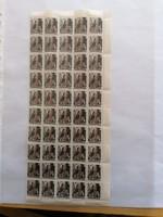 1946 BETŰS(SZÖVEGES) Távolsági levél/18f 50db-os fél ív. Postatiszta.