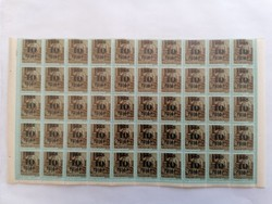 1945 KISEGÍTŐ BÉLYEGEK! 40f/10f 50db-os fél ív. Postatiszta!