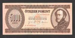 """5000 forint 1995.  VF+!!  """"K"""". NAGYON RITKA!! GYÖNYÖRŰ!!!!"""