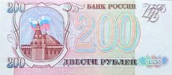 Oroszország 200 rubel 1993 UNC