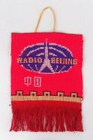 0Z564 Rádió Beijing retro kínai zászló pekingi rádiós relikvia