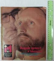 Ifjúsági Magazin IM 1982/9 Didergő Királynő Simon Garfunkel Soltész Sakk-Matt Wladár Sándor