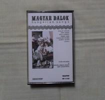 Magyar dalok - retro kazetta (1976)