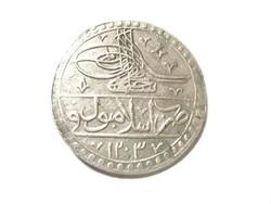 III. Selim Oszmán szultán ezüst billon 1 Kurush (kuruş) 1795