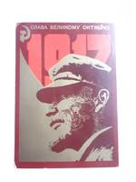 Futott képeslap a Szovjetunióból - képes levelezőlap Lenin portréval