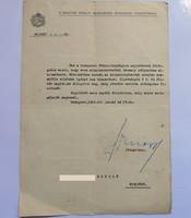 Rendőrségi dokumentum 1942-ből főkapitány aláírásával