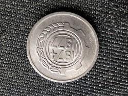 Algéria FAO 5 Centime 1974 Körmöcbánya / id 18148/