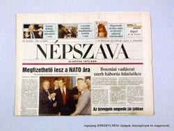 1997 július 11  /  NÉPSZAVA  /  SZÜLETÉSNAPRA! EREDETI NAPILAP! Szs.:  13854