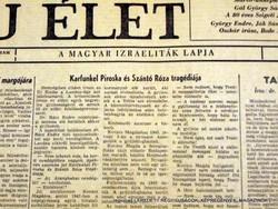 1972 augusztus 1  /  ÚJ ÉLET  /  E R E D E T I, R É G I Újságok Szs.:  12512