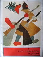 A Nagy Forradalom plakátjai, 1977 (22 db)
