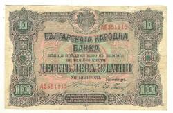 10 leva zlatni 1922 Bulgária Ritka