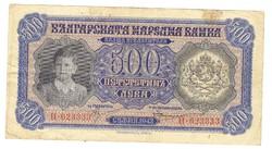 500 leva 1943 Bulgária