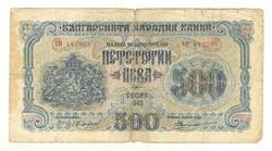 500 leva 1945 Bulgária