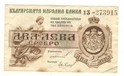 2 leva srebro 1920 Bulgária