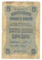 5 leva srebro 1916 Bulgária 2.