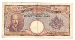 500 leva 1938 Bulgária