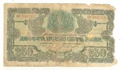 250 leva 1945 Bulgária