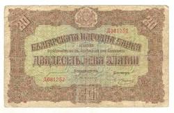 20 leva zlatni 1917 II. Bulgária
