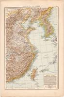 Kelet - Kína, Korea és Afganisztán, Beludzsisztán térkép 1887, német, atlasz, 28 x 42 cm, eredeti