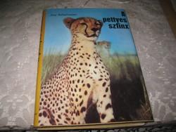 Joy  Adamson  :  A pettyes szfinksz    1987   . 240 oldalon  .  Új állapot !!