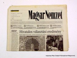 2002 május 6  /  MAGYAR NEMZET  /  Régi ÚJSÁGOK KÉPREGÉNYEK MAGAZINOK Szs.:  14752