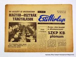 1977 május 25  /  Esti Hírlap  /  Régi ÚJSÁGOK KÉPREGÉNYEK MAGAZINOK Szs.:  14744
