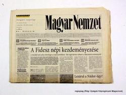 2002 május 4  /  MAGYAR NEMZET  /  Régi ÚJSÁGOK KÉPREGÉNYEK MAGAZINOK Szs.:  14751