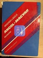 Angol-magyar kéziszótár (antikvár)