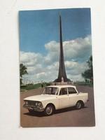 Régi, retro, vintage autós postatiszta képeslap Moszkvics - 408 (Moskvitsh-408)