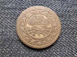 Tunézia 50 milliéme 1380 1960 / id 18874/