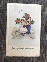 Antik képeslap, 1943