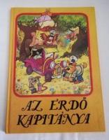 AZ ERDŐ KAPITÁNYA - Dargay Attila Pannónia - Film Vállalat 1988